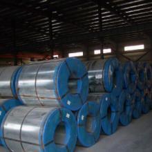供应宝钢硅钢片50A290矽钢片价格B50A290行情 价格批发