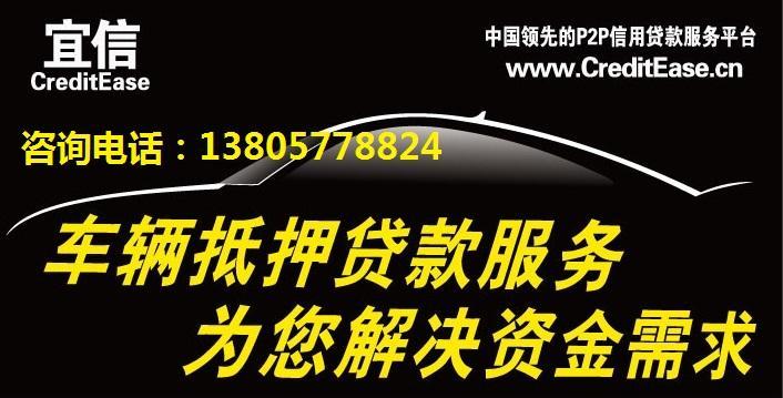 宜车贷 银行车贷 银行车贷流程图片 50687 706x359-龙江银行车贷流程图片