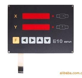 供应深圳电器标牌(奥科达标牌)