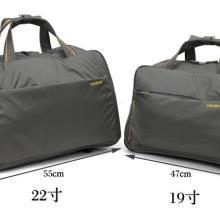Chubont/旅霸王正品拉杆包旅行箱包托包手提包托运包包批发