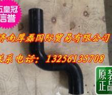 供应用于水管的WG9719530111水管批发