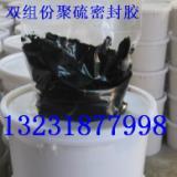 供应国标流淌型双组份聚硫密封胶批发中