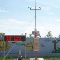 校园科普自动气象站