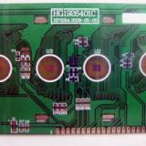 供应深圳海德堡印刷机线路板维修,印刷机电路板维修,木棉湾电路板维修