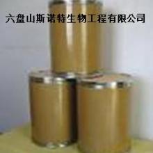 槐花米提取物槐米黄铜