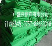 供应纺织皮革帆布