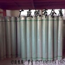 供应棉类面料帆布批发商