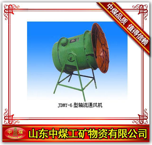 轴流通风机图片|轴流通风机样板图|GDMY-6型