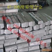 低熔点铅合金