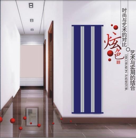 欧德宝丰暖气片(北京)散热器能源设备有限公司