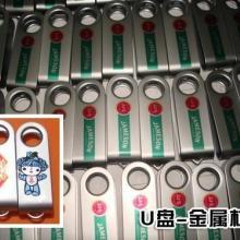 供应深圳金属工艺品金属外壳打印机