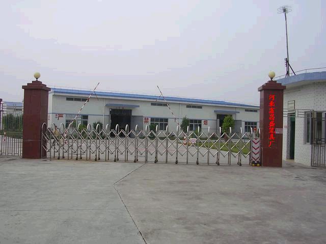 安平县昌盛笼具制品有限公司