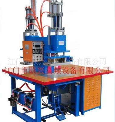 电暖宝生产设备图片/电暖宝生产设备样板图 (3)