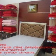 供应安徽合肥床头靠背软包型条制作批发