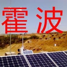 供应新能源环境监测仪
