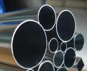 台州7075铝管,南京7075铝管,苏州7075铝管_生产厂家图片