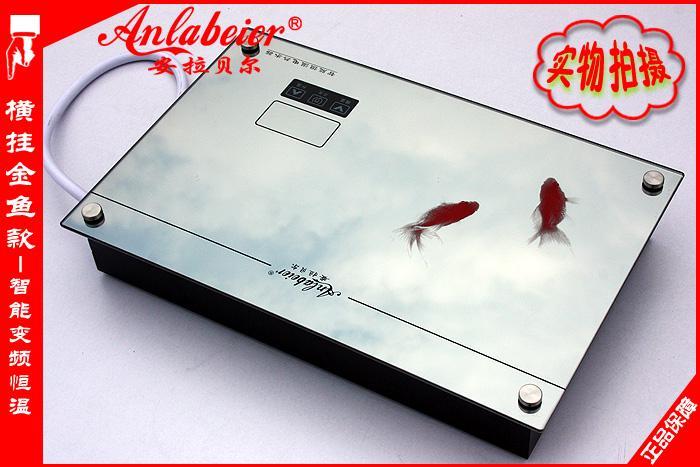 供应无极变频电热水器 无极变频空调 安拉贝尔无极变频电热水器 大功率