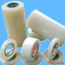 供应PE透明保护膜