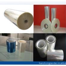 供应虎门PET单层保护膜虎门PET单层保护膜厂家