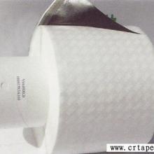 供应福建3M胶带系列 江西3M胶带部分产品批发