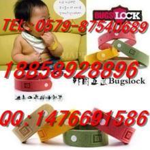 供应婴儿专用驱蚊手环、婴儿专用防蚊手环、防蚊贴批发