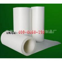 供应pe网纹保护膜,pe网纹保护膜生产厂家