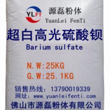 供应硫酸钡,硫酸钡供应商