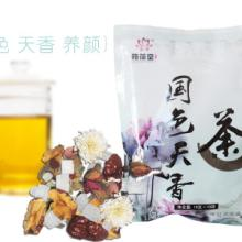 供应国色天香花果茶
