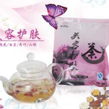 供应美容护肤花果茶
