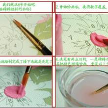 品牌数字油画diy工艺礼品批发厂家直销diy代加工批发