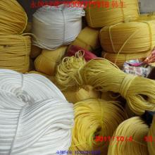 供应广东塑料绳