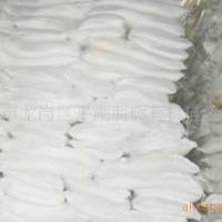 批发销售优质纯度高硅微粉