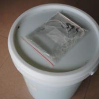 东爵生胶101硫化剂专用生胶