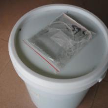 东爵生胶101硫化剂专用生胶批发