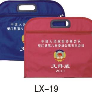 A4办公文件袋会议包图片
