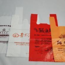 供应塑料背心袋定做,塑料背心袋制作,塑料背心袋厂家