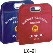 花油革会议文件袋图片