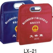 供应云南玉溪花油革会议文件袋,牛津布资料袋订做,布类手提袋生产厂家