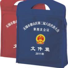供应牛津布文件袋会议包,防水布文件袋批发