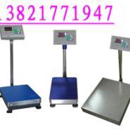抚顺200公斤常规电子台秤图片