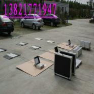汉口20T便携式电子汽车衡图片