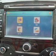 蒙迪欧致胜专用GPS导航模块批发图片