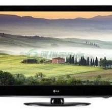 供应LG液晶电视26LD315C含底座26寸液晶显示屏批发