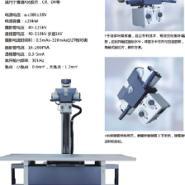 医用X光射线机升级数字化DR系统图片
