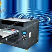浙江ABS外盖数码印刷机图片