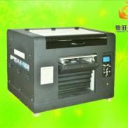 塑料ABS彩印机械图片