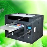 ABS塑料彩印机械/TPE彩印机图片