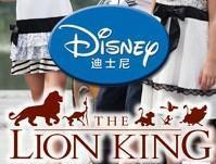 迪士尼童装狮子王玛丽猫