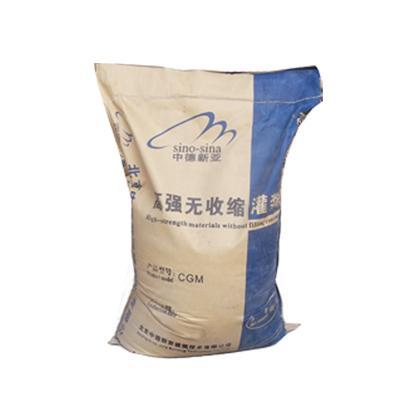 供应青海灌浆料