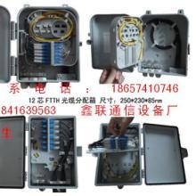 ABS光纤分线箱ABS光纤分线箱!ABS光纤分线箱